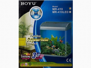 BOYU FASHION AQUARIUM